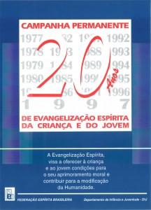 Selo - 20 anos da Campanha - 1997m