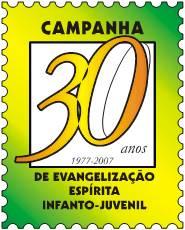 Selo - 30 anos da Campanha - 2007